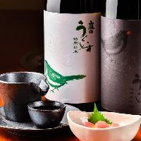 【日本酒】 『庭のうぐいす』など料理と相性抜群の一杯をご用意
