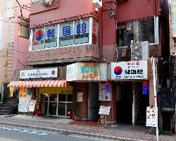 天文館 地蔵角交番より徒歩20秒!!