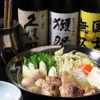 スープからこだわった水炊きは博多を満喫するには外せない逸品!