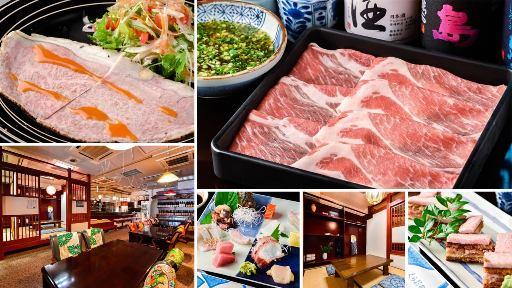 日本料理 くらおか亭 image