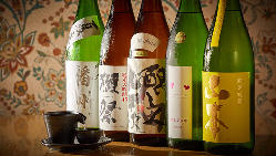 店主が全国各地から厳選!時には珍しい日本酒に出会えることも