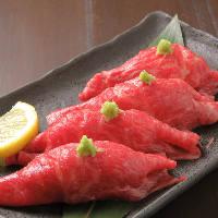 生で食べられる鮮度の和牛をご賞味あれ!