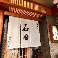 中洲老舗の懐石料理をご堪能いただけます。