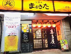 西鉄井尻駅から徒歩1分!集合&解散に便利な好立地♪