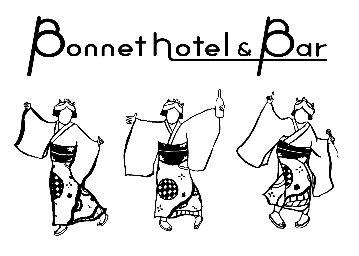 ボンネットホテル&バー