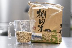 湧水町の棚田で作られる幸田棚田米。白米か玄米か選べます。