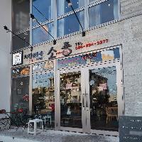 真嘉比にある韓国料理専門店