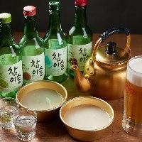 韓国のハイトービールやマッコリ、チャスミルとご一緒に。