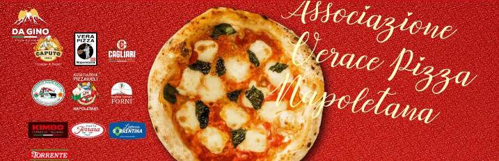 Pizzeria Da Gino(ピッツェリア ダジーノ) image