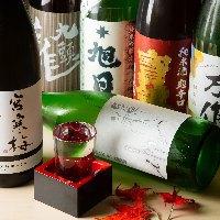【豊富な銘酒】 料理人自ら買い付けする芳醇な日本酒や焼酎多数