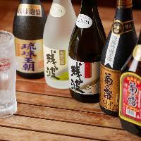 【ドリンク】 飲みやすくて女性に人気のお酒も豊富にご用意