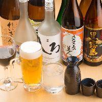 【地酒】 熊本の地酒をはじめビールやカクテルまで充実