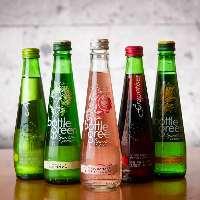 【ボトルグリーン】 天然のハーブと果汁を加えたノンアルコール