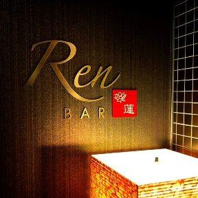 Dining Bar蓮 image