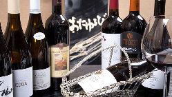 ソムリエが厳選する特別なワインは格別!記念日や接待にも最適