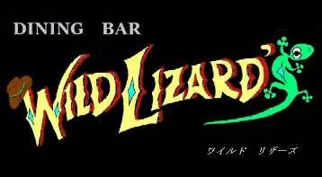 WILD LIZARD'S