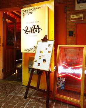 ZAZA 青葉台店