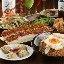 Asian Restaurant&Bar Tandoor