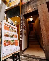 ラックタイ 池袋東口 サンシャイン通り店の画像