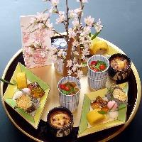 【会席料理】 旬の食材をお愉しみください。