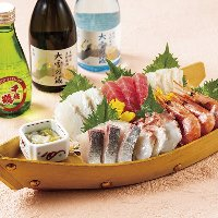 自慢の海鮮料理 【刺身の盛合せ】