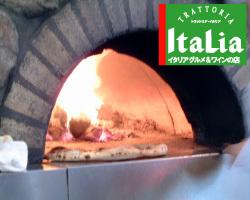 トラットリア・イタリア 文京店の画像2