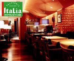 トラットリア・イタリア 上野店