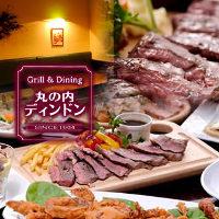 多彩なコース料理と充実のパーティプランを各種ご用意