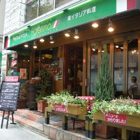 パレルモ 赤坂店