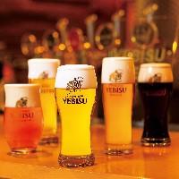 品質にこだわった極上のヱビスビールをご用意しております。