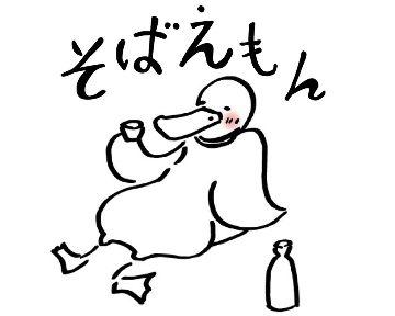 串天・鴨だしおでん そばえもん 大崎店