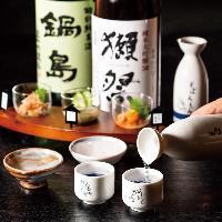 こだわりの「日本酒」ございます。