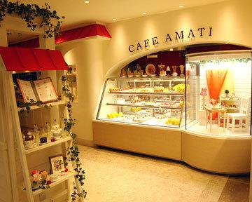 アマティ ルミネ2ルミネ新宿店