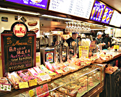 BEER&CAFE BERG ルミネエスト新宿店 image