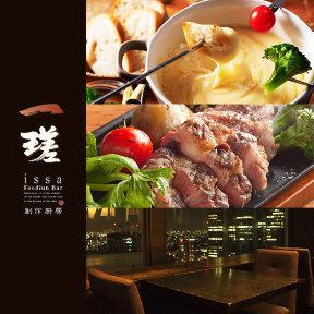 Foodiun Bar 一瑳新宿NSビル店の画像