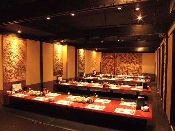 個室居酒屋 番屋 蒲田駅前店の画像