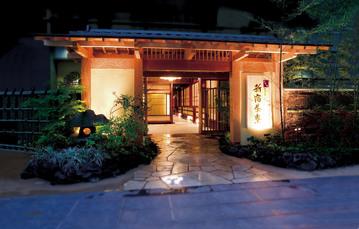 個室会席 北大路 新宿茶寮の画像2
