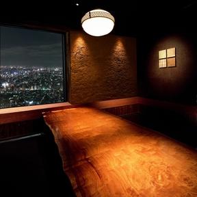 個室居酒屋 番屋 西新宿住友ビル店