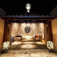 創業90年の「個室会席 北大路」が手がける京和食店。