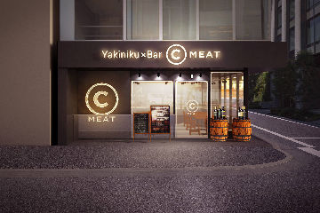 焼肉×バル マルウシミート 西新橋店
