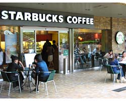 スターバックス コーヒー 池袋サンシャインシティ アルパ店