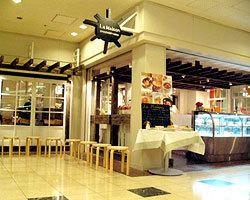 ラ・メゾン アンソレイユ ターブル サンシャインシティアルパ(3F)店の画像