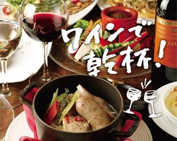 表参道ワイン食堂 Den
