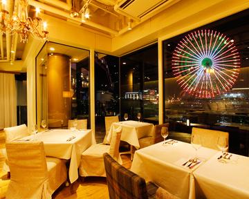 24/7 Restaurant みなとみらいの画像