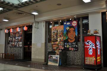 沖縄時間の画像