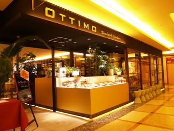 OTTIMO Seafood garden YOKOHAMA ルミネ横浜店