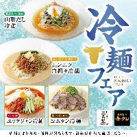 宴会はお料理のみ4500円(税込)から ご用意しております