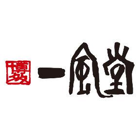 1/2PPUDO ルミネ立川店