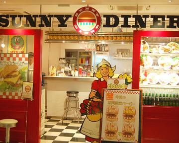 SUNNY DINER ルミネ北千住店の画像