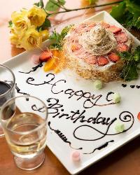誕生日や記念を祝うケーキ1,500円(税込)でご用意可能です◎